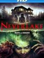 Neverlake 2013