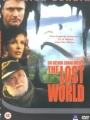 The Lost World 1998