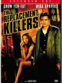 The Replacement Killers 1998