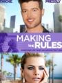 Making the Rules 2014