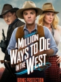 A Million Ways to Die in the West 2014