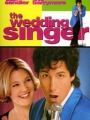 The Wedding Singer 1998