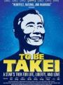 To Be Takei 2014