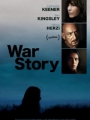 War Story 2014