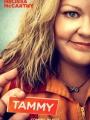 Tammy 2014
