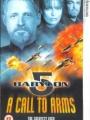 Babylon 5: A Call to Arms 1999