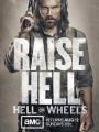Hell on Wheels 2011