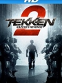 Tekken: A Man Called X 2014