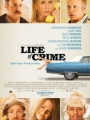 Life of Crime 2013