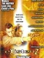 eXistenZ 1999