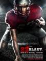 23 Blast 2014