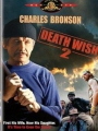 Death Wish II 1982