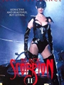 Black Scorpion II: Aftershock 1996