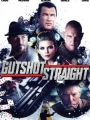Gutshot Straight 2014