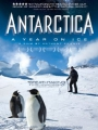 Antarctica: A Year on Ice 2013