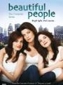 Beautiful People 2005