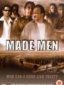Made Men 1999