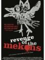 Revenge of the Mekons 2013