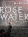 Rosewater 2014