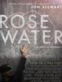 Rosewater 2014