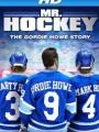 Mr Hockey: The Gordie Howe Story 2013