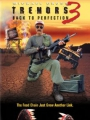 Tremors 3: Back to Perfection 2001