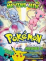 Pokemon: The First Movie - Mewtwo Strikes Back 1998