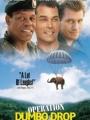 Operation Dumbo Drop 1995