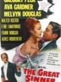 The Great Sinner 1949