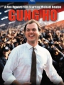 Gung Ho 1986