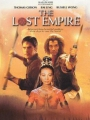 The Lost Empire 2001