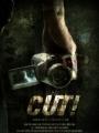 Cut! 2014