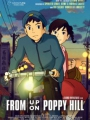 From Up on Poppy Hill 2011