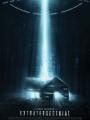 Extraterrestrial 2014
