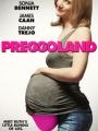 Preggoland 2014