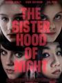 The Sisterhood of Night 2014