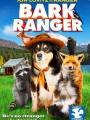 Bark Ranger 2015