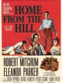 Home from the Hill 1960