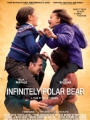 Infinitely Polar Bear 2014