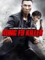 Kung Fu Killer 2014