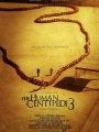 The Human Centipede III (Final Sequence) 2015