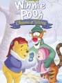 Winnie the Pooh: Seasons of Giving 1999