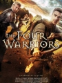 The Four Warriors 2015