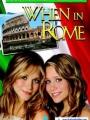 When in Rome 2002