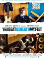 The Beat Beneath My Feet 2014