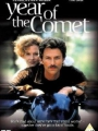 Year of the Comet 1992