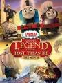 Thomas & Friends: Sodor's Legend of the Lost Treasure 2015