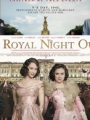 A Royal Night Out 2015