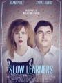 Slow Learners 2015