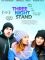 Three Night Stand 2013